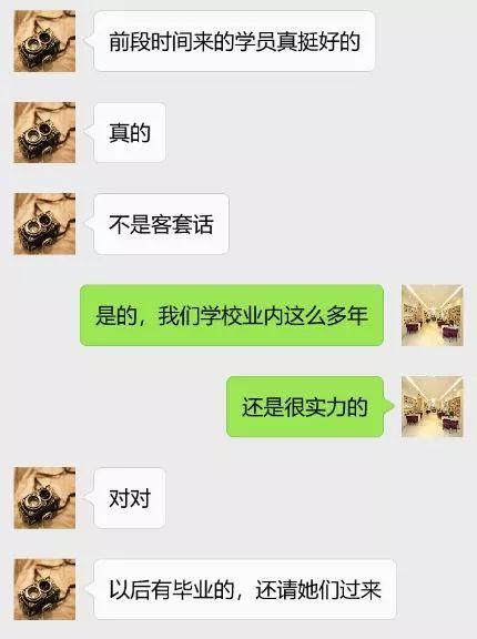 对话1.jpg